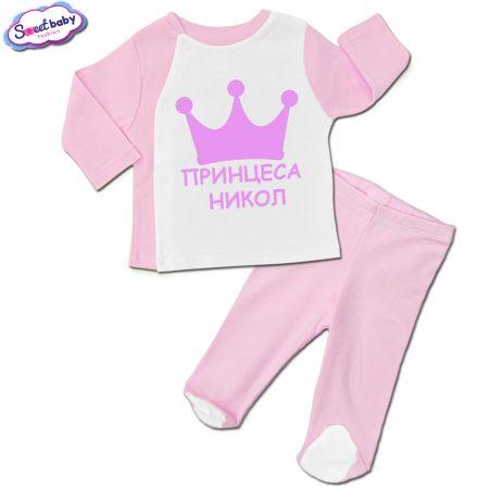 Бебешки сет в розово Принцеса Никол