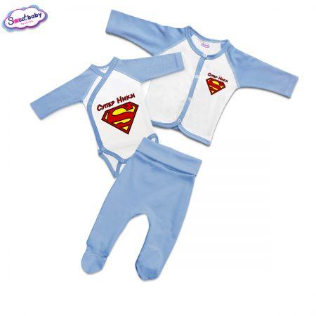 Бебешки сет в синьо Супер Ники