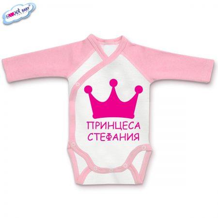 Бебешко боди Принцеса Стефания