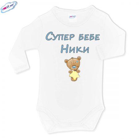 Бебешко боди в бяло Бебе Ники