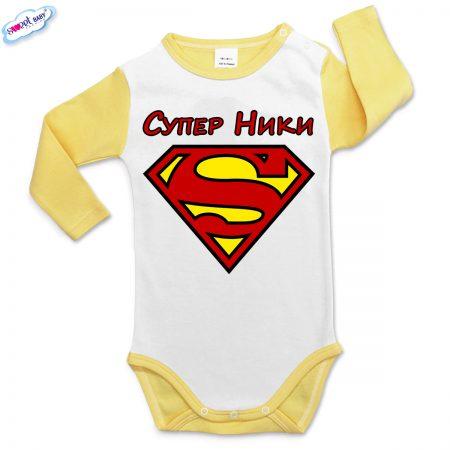 Бебешко боди в жълто Супер Ники
