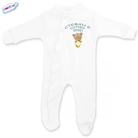 Бебешко гащеризонче в бяло Бебе Стефан