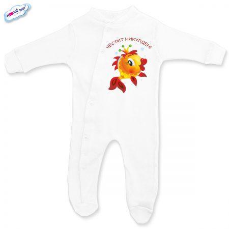 Бебешко гащеризонче в бяло Никулден