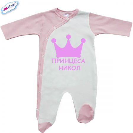 Бебешко гащеризонче в розово Принцеса Никол