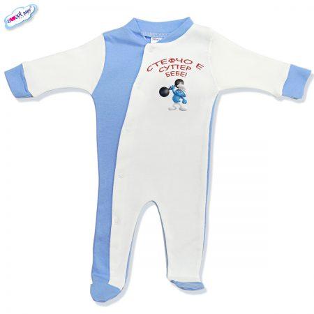 Бебешко гащеризонче в синьо Бебе Стефчо