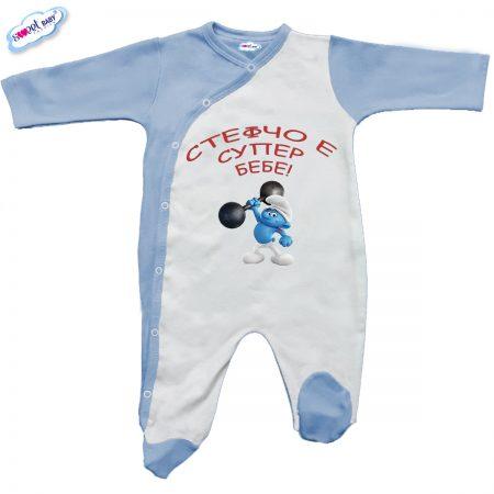 Бебешко гащеризон в синьо Бебе Стефчо