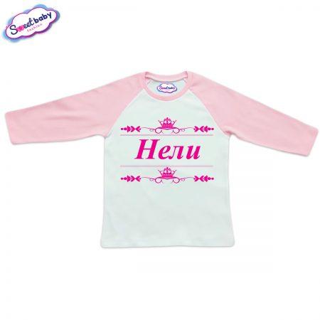 Блузка в розово и бяло Нели