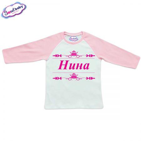 Блузка в розово и бяло Ники