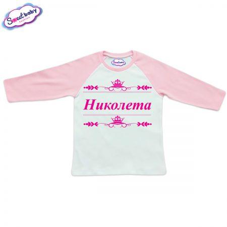 Блузка в розово и бяло Николета