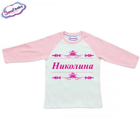 Блузка в розово и бяло Николина