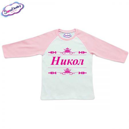 Блузка в розово и бяло Никол