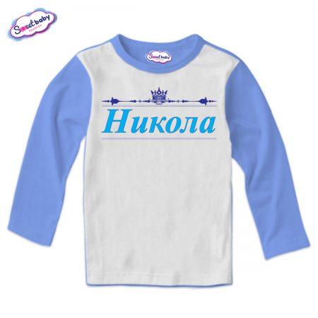 Детска блуза в синьо Никола