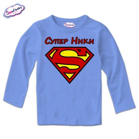 Детска блузка в синьо Супер Ники