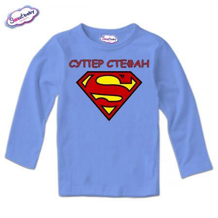 Детска блузка в синьо Супер Стефан