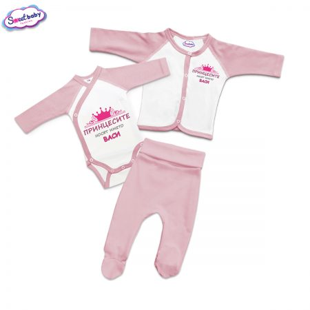 Бебешки сет в розово Васи
