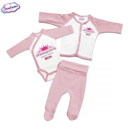 Бебешки сет в розово Веси