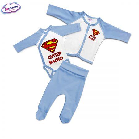 Бебешки сет в синьо Супер Васко