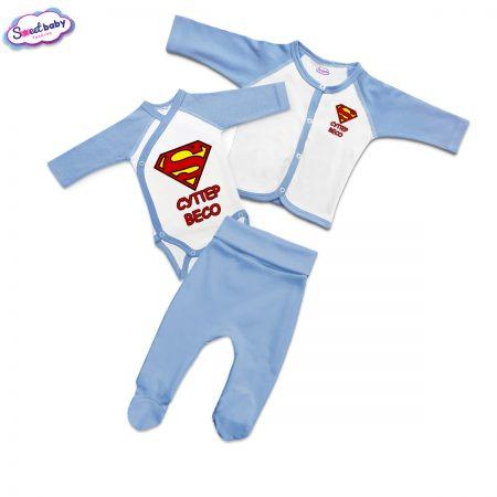 Бебешки сет в синьо Супер Весо