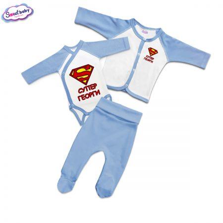 Бебешки сет в синьо Супер Георги