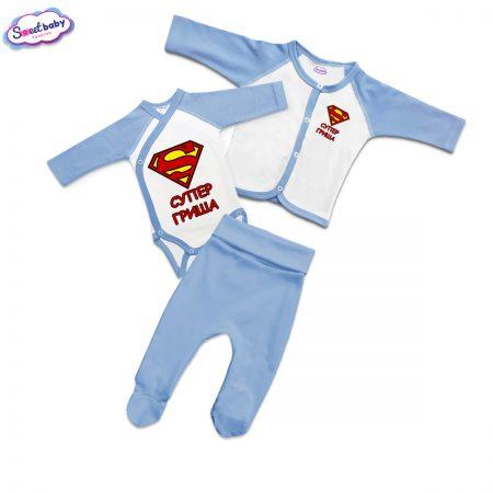Бебешки сет в синьо Супер Гриша