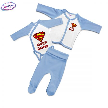 Бебешки сет в синьо Супер Данчо