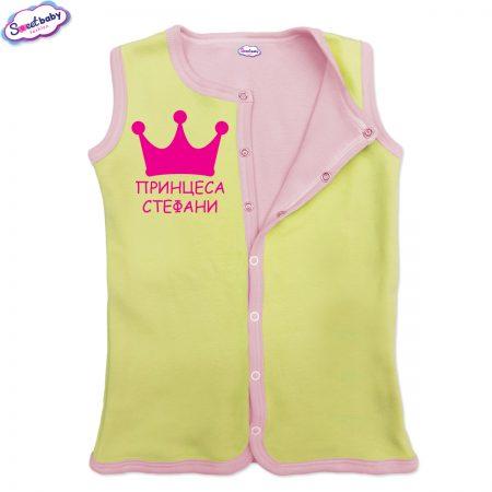 Бебешко елече жълто-розово Принцеса Стефани