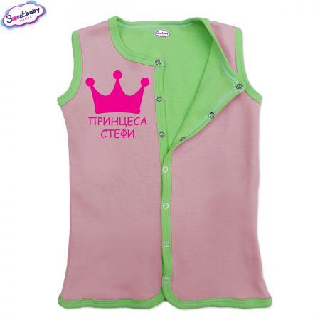 Бебешко елече розово-зелено Принцеса Стефи