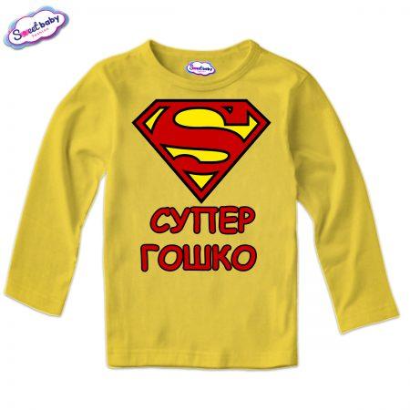 Детска блуза в жълто Супер Гошко