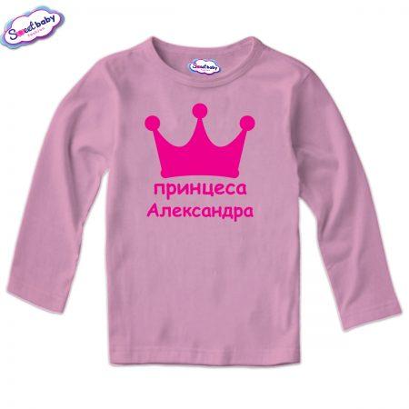 Детска блуза в розово Принцеса Александра