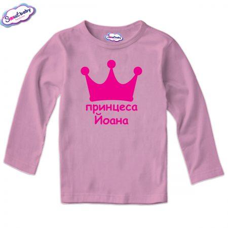 Детска блуза в розово Принцеса Йоана