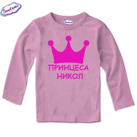 Детска блуза в розово Принцеса Никол