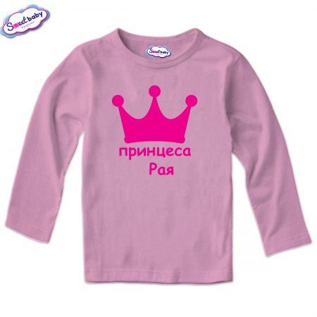 Детска блуза в розово Принцеса Рая