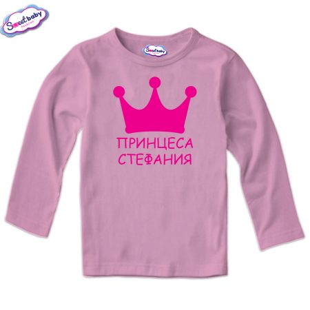 Детска блуза в розово Принцеса Стефания
