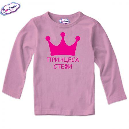 Детска блуза в розово Принцеса Стефи