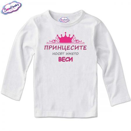 Детска блузка в бяло Веси