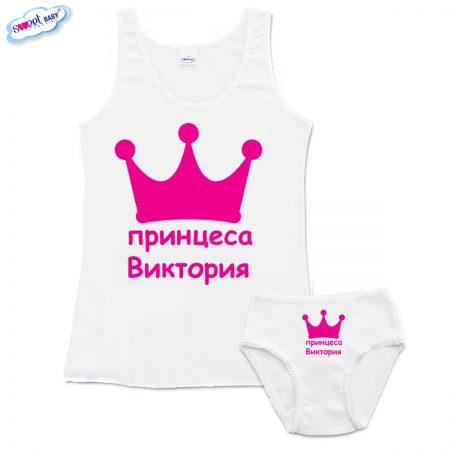 Детски сет Принцеса Виктория