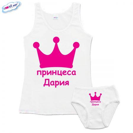 Детски сет Принцеса Дария