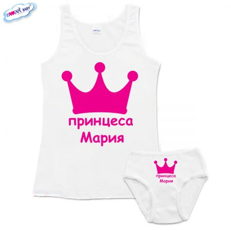 Детски сет Принцеса Мария