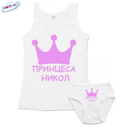 Детски сет Принцеса Никол