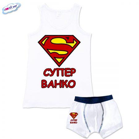 Детски сет Супер Ванко
