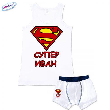 Детски сет Супер Иван