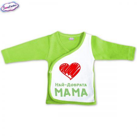Бебешка камизолка зелено Най-добрата