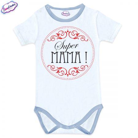 Бебешко боди бяло син кант Supermama