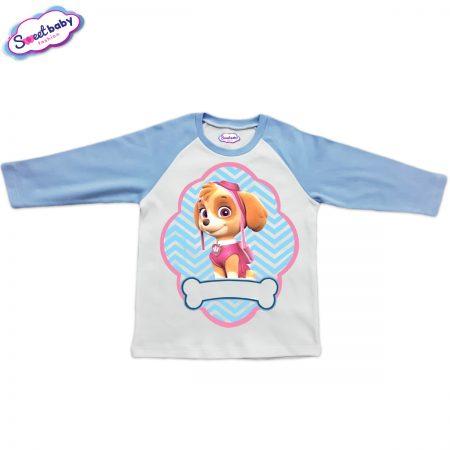 Детска блузка синьо и бяло Скай