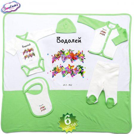 Комплект за изписване зелено Водолей 6