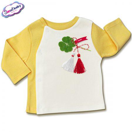 Бебешка жилетка жълто и бяло Късмет