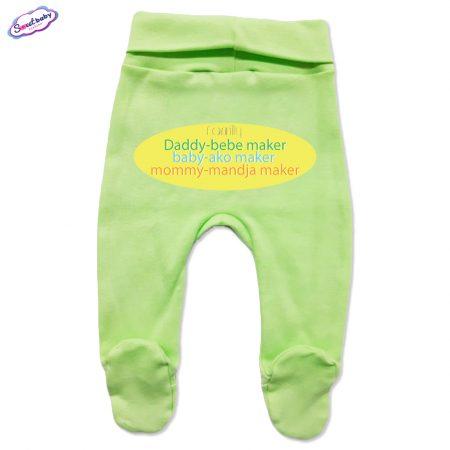 Бебешки ританки в зелено Семейство