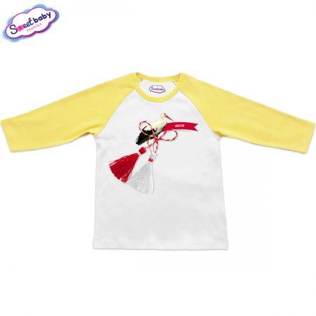 Блузка жълто и бяло Щастие