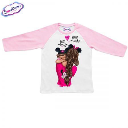 Блузка розово и бяло Baby mama