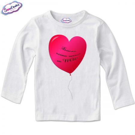 Детска блуза в бяло Балон сърце